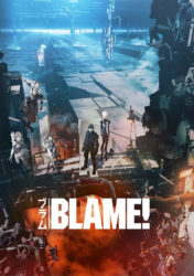 Blame !
