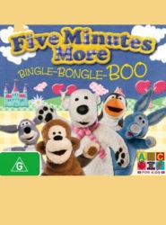 Cinq minutes de plus