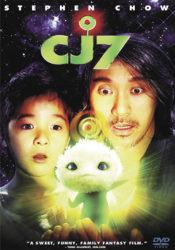 Cj7 un film pour enfant