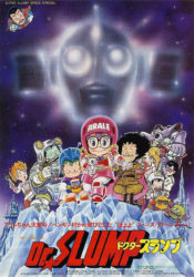 Dr Slump: Hoyoyo ! Space Adventure