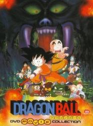 Dragon Ball : Le Château du démon