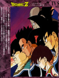 Dragon Ball Z : Baddack contre Freezer