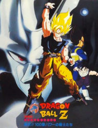 Dragon Ball Z : Cent mille guerriers de métal