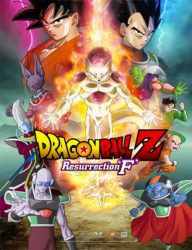 "Dragon Ball Z : La Résurrection de ""F"""