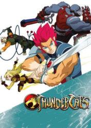 ThunderCats (Cosmocats) en 2011