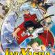 Inu-Yasha : Au-delà du temps