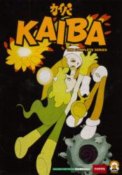 Kaiba