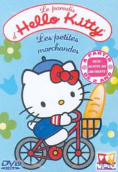 Le Paradis d'Hello Kitty
