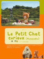 Le Petit Chat curieux