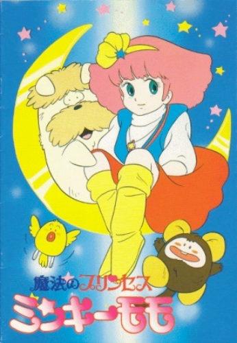 films de sexe animés japonais