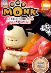Monk Little Dog