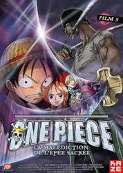 One Piece : La Malédiction de l'épée sacrée
