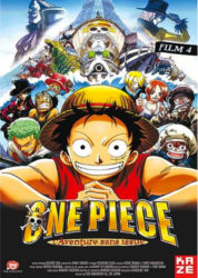 One Piece : L'Aventure sans issue