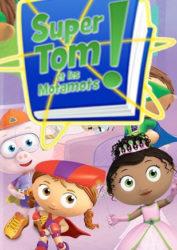 Super Tom et Les Motamots