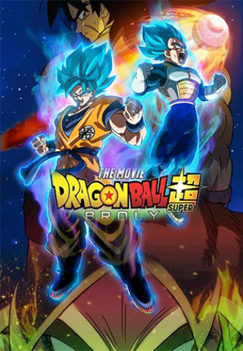 Dragon Ball Super Broly Un Film De Toriyama Pour Quel âge