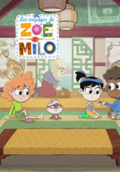 Les voyages de Zoé et Milo