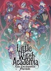 L'école des petites sorcières : La Parade Enchantée