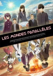 Les Mondes parallèles